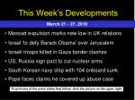 this week s developments