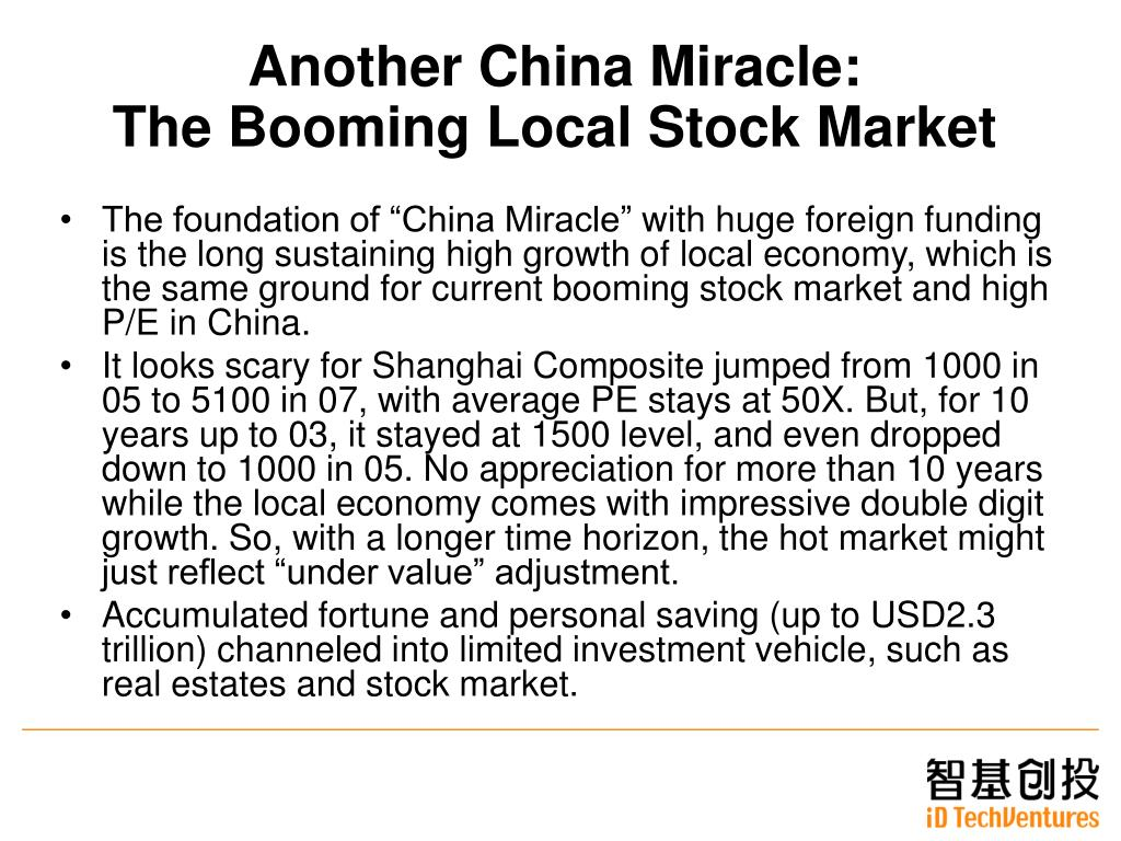 Another China Miracle: