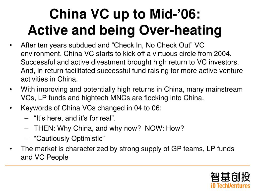 China VC up to Mid-'06: