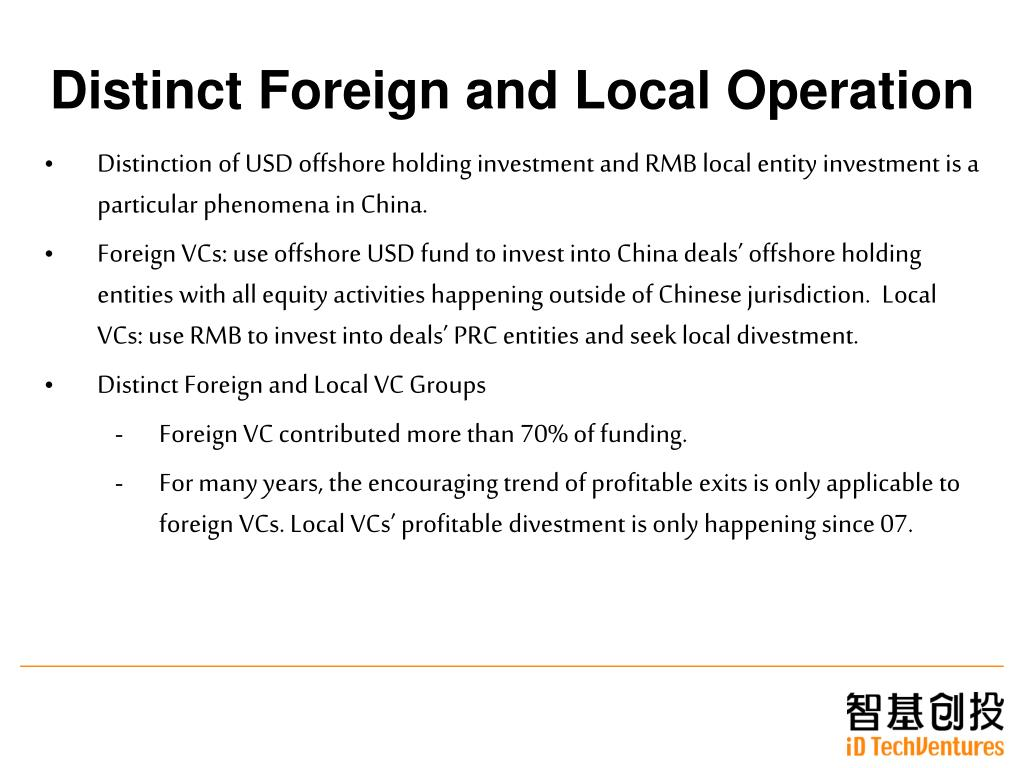 Distinct Foreign and Local Operation