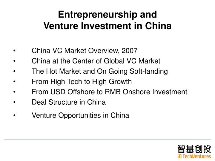 Entrepreneurship and venture investment in china2