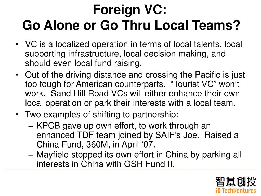 Foreign VC: