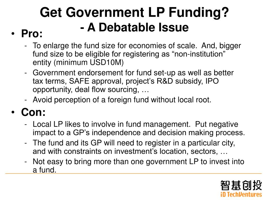 Get Government LP Funding?