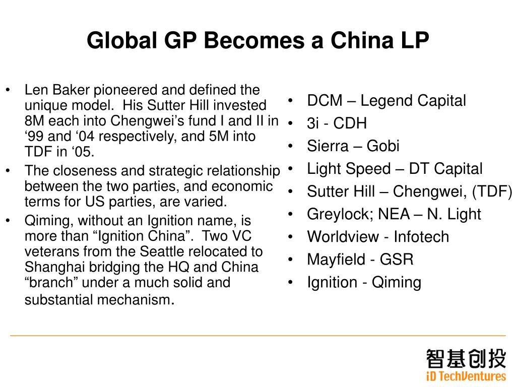 Len Baker pioneered and defined the unique model.  His Sutter Hill invested 8M each into Chengwei's fund I and II in '99 and '04 respectively, and 5M into TDF in '05.