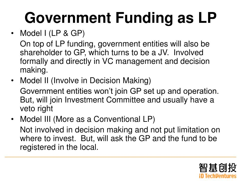 Government Funding as LP