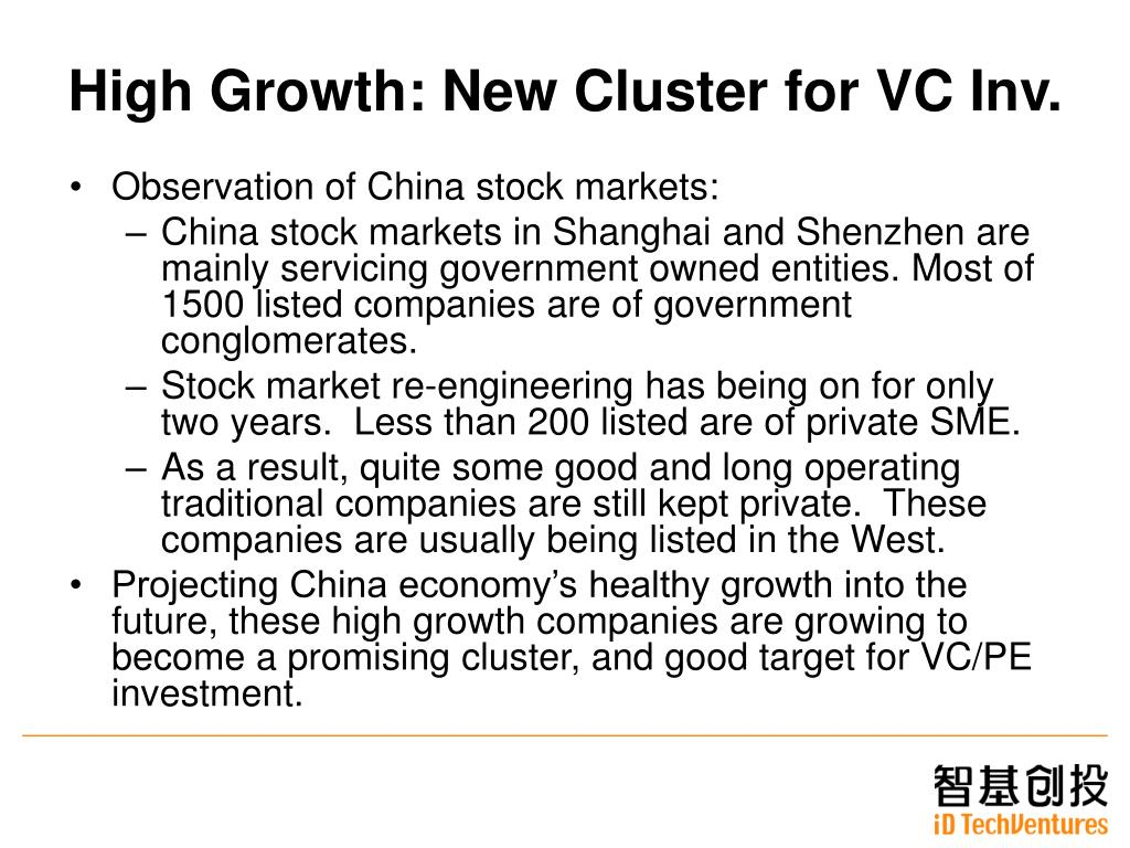 High Growth: New Cluster for VC Inv.