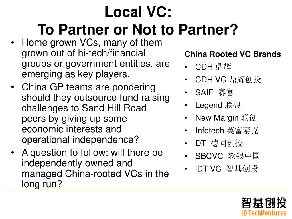 China Rooted VC Brands