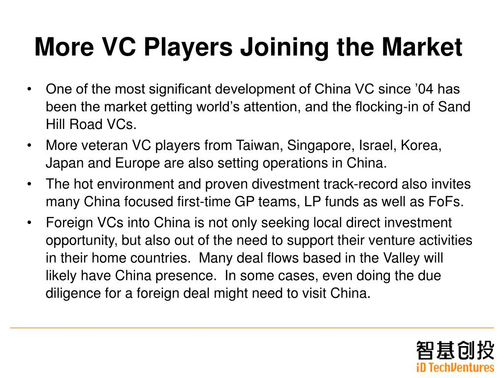 More VC Players Joining the Market