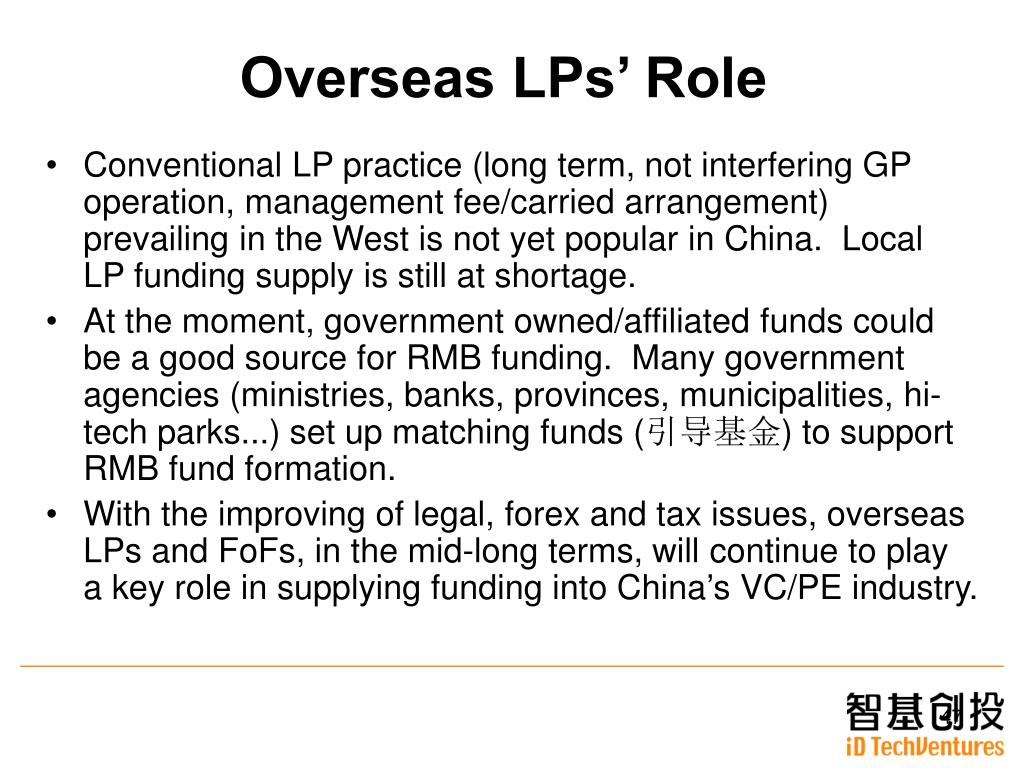 Overseas LPs' Role