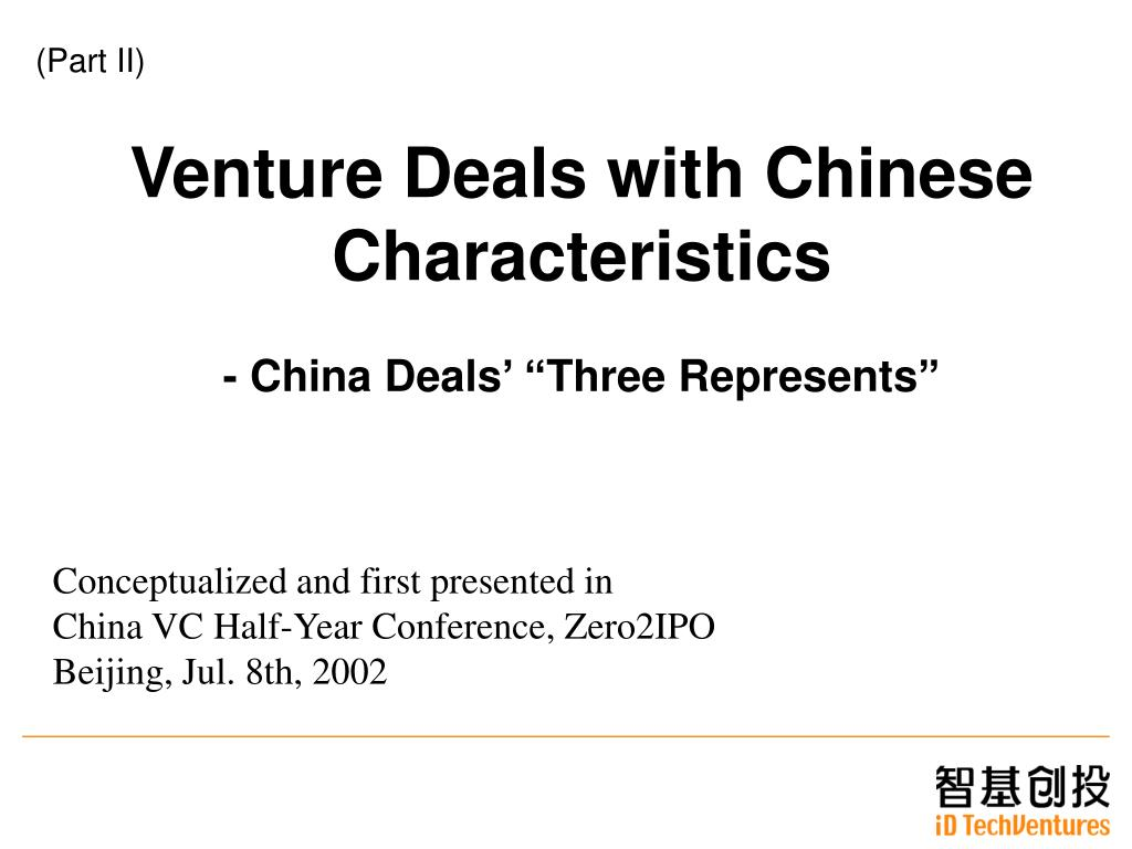 Venture Deals with Chinese Characteristics