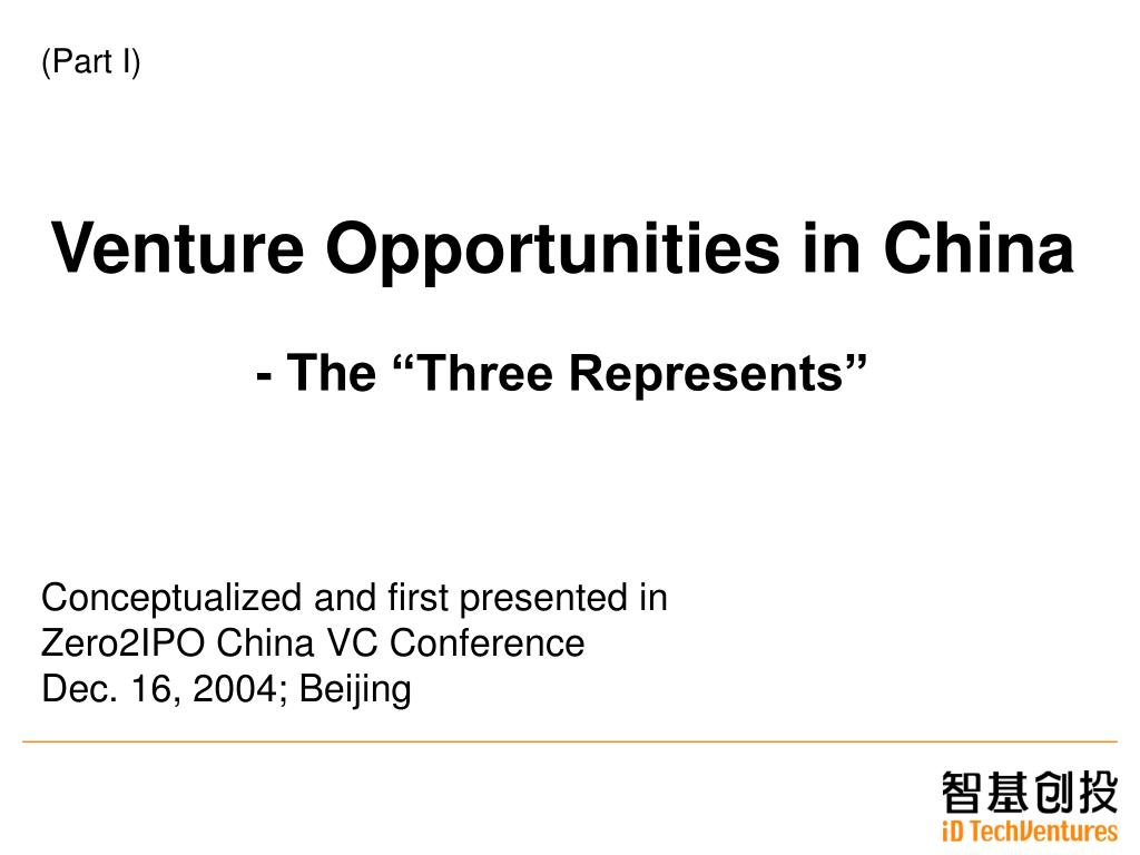 Venture Opportunities in China
