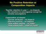 no positive retention or composition impacts