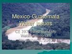 mexico guatemala water issues