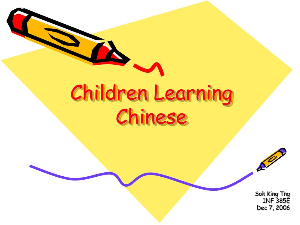 children learning chinese l.