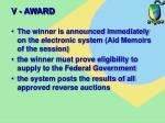 v award