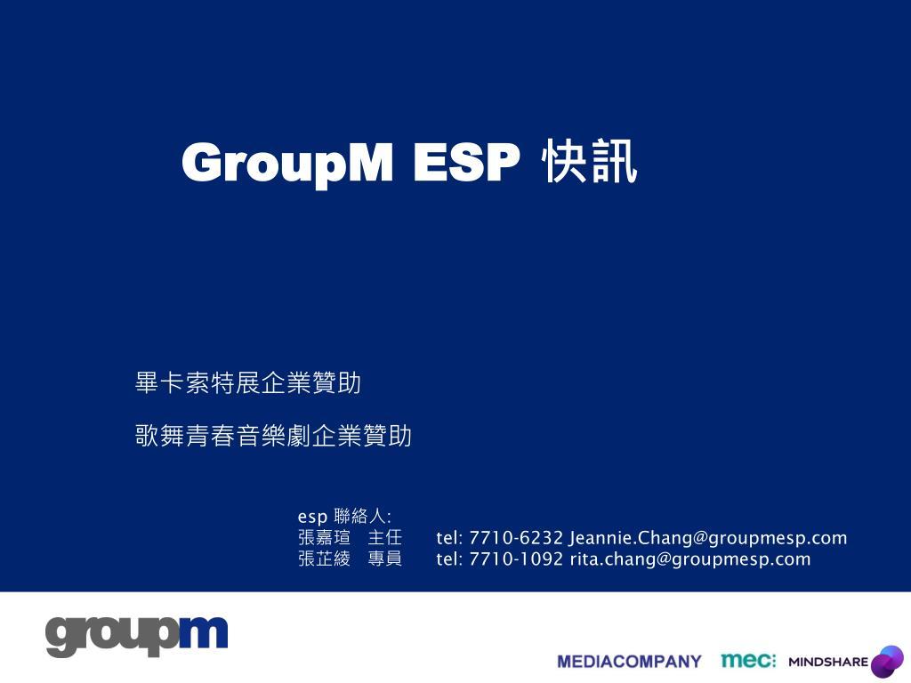 GroupM ESP