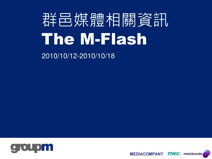 The m flash