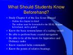 what should students know beforehand