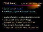 1996 survey usa baseball news 1996