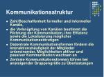 kommunikationsstruktur