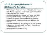 2010 accomplishments children s service
