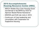 2010 accomplishments housing resource center hrc