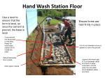 hand wash station floor