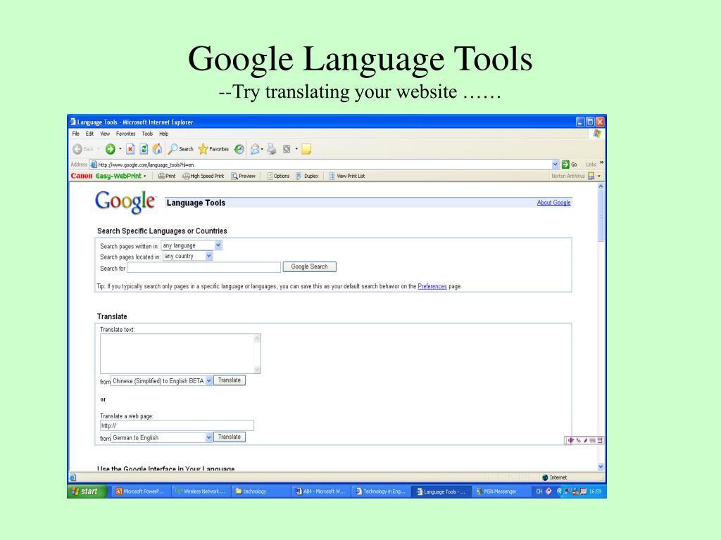 Google Language Tools