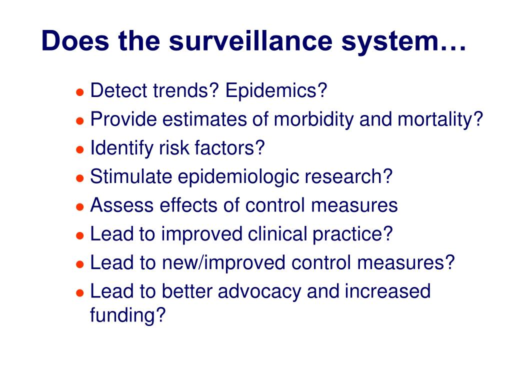 Does the surveillance system…