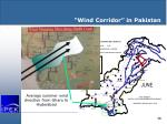 wind corridor in pakistan