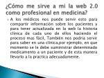 c mo me sirve a mi la web 2 0 como profesional en medicina