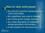 how to view wind power