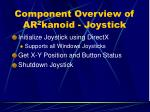 component overview of ar 2 kanoid joystick