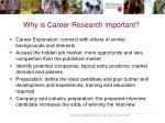 why is career research important
