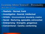 learning about yourself personality how others see you