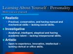 learning about yourself personality how you see yourself
