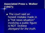 associated press v walker 1967