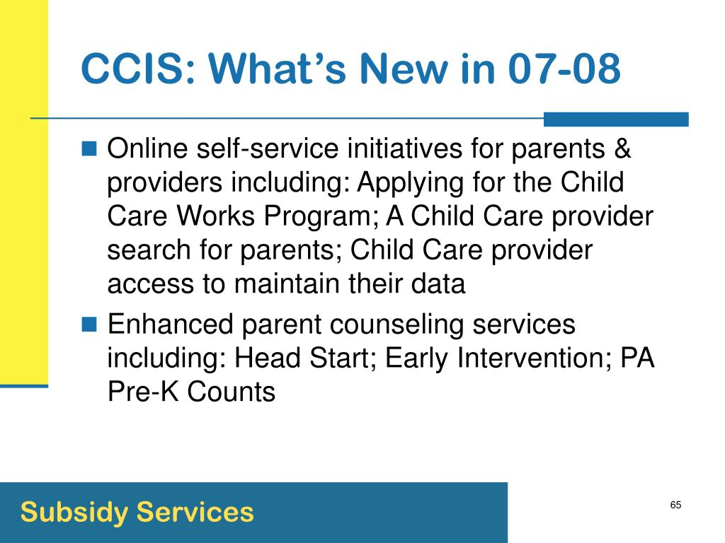 CCIS: What's New in 07-08