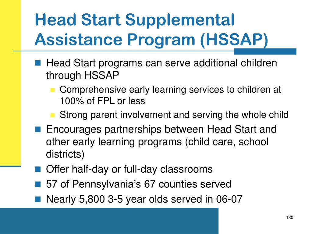 Head Start Supplemental Assistance Program (HSSAP)
