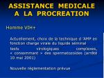 assistance medicale a la procreation39