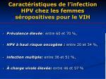 caract ristiques de l infection hpv chez les femmes s ropositives pour le vih