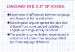 language in out of school