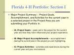florida 4 h portfolio section i