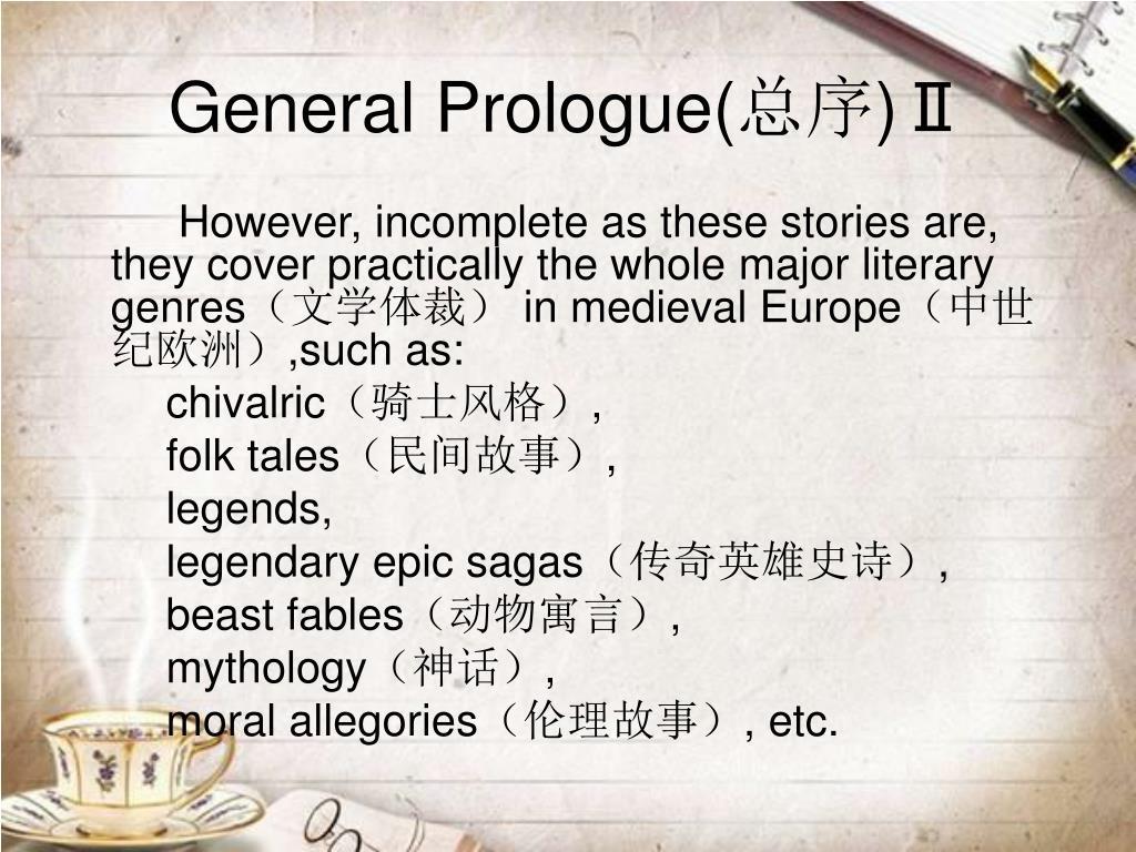 General Prologue(