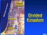 divided kingdom of israel