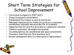 short term strategies for school improvement