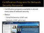 certification programs for network security personnel