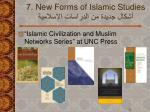 7 new forms of islamic studies32