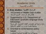 academic units7