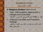 academic units9